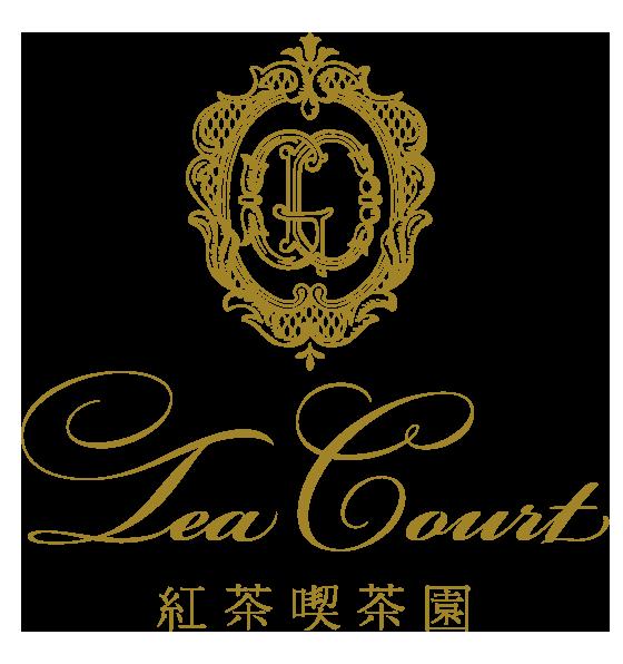 紅茶喫茶園 TEA COURT